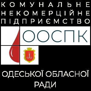 Одеська обласна станція переливання крові